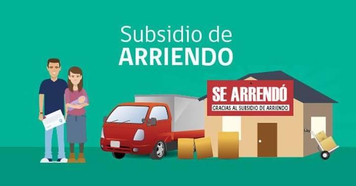 POSTULA AL PRIMER LLAMADO PARA PROGRAMA DE SUBSIDIO DE ARRIENDO REGULAR Y ADULTO MAYOR 2020